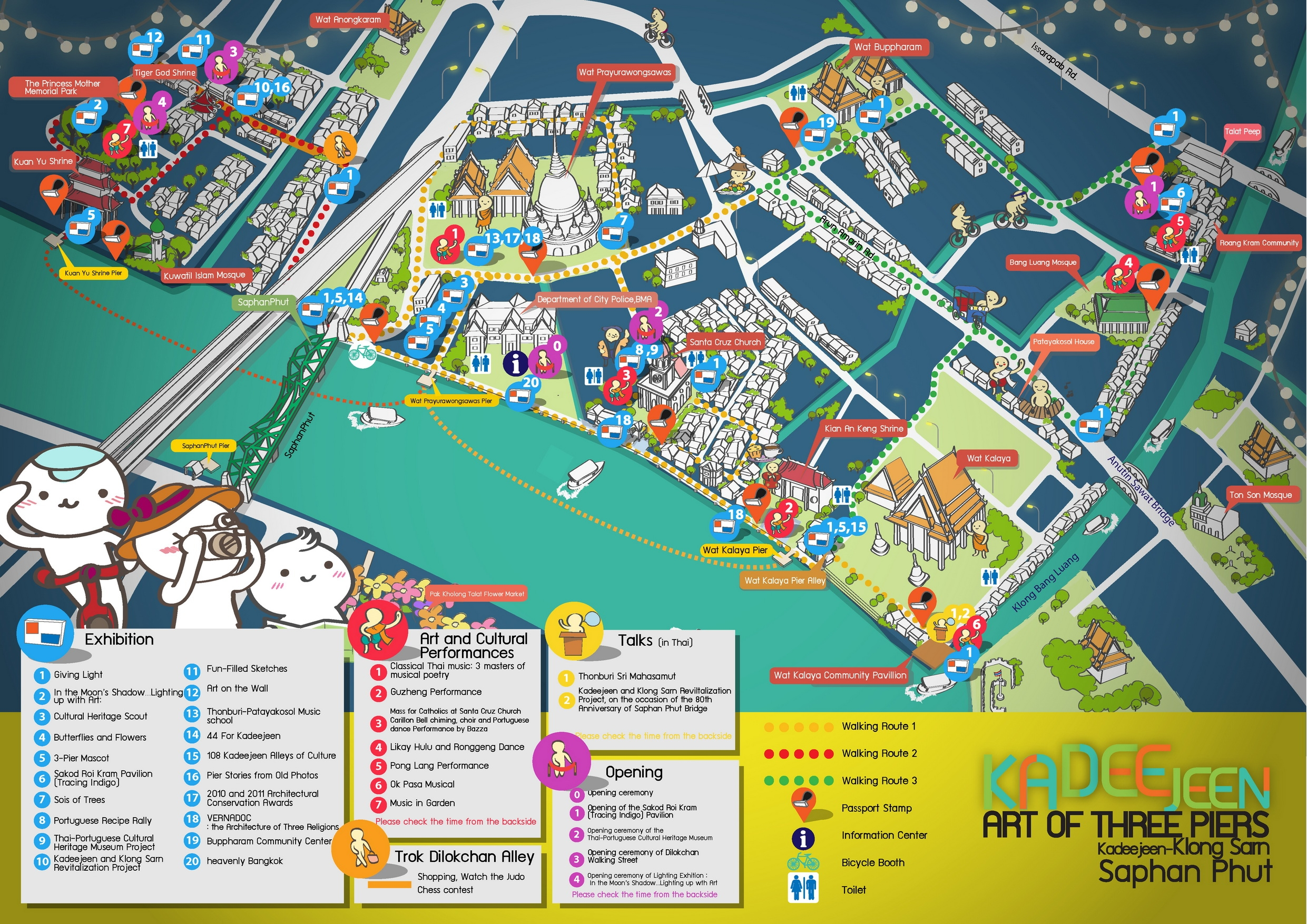 Kadeejeen Art and Culture Festival in Bangkok – Maps Of Bangkok For Tourists