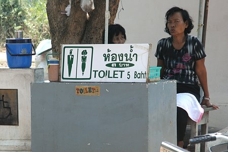 toilette long distance bus china