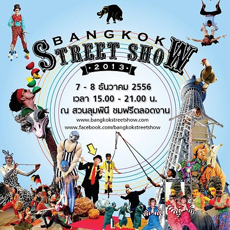 Bangkok Street Show at Lumpini Park from 7-8 December 2013