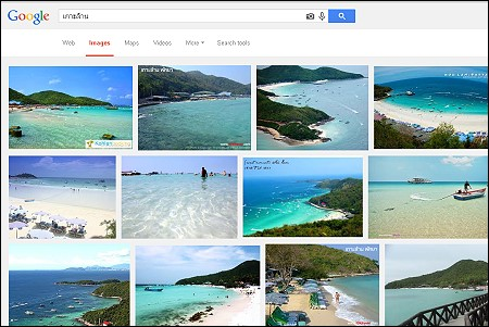 Top 10 Google Searches for Thailand Travel