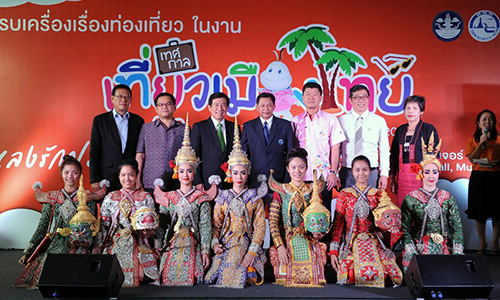 Thailand Travel Mart 2014 to Continue as Planned
