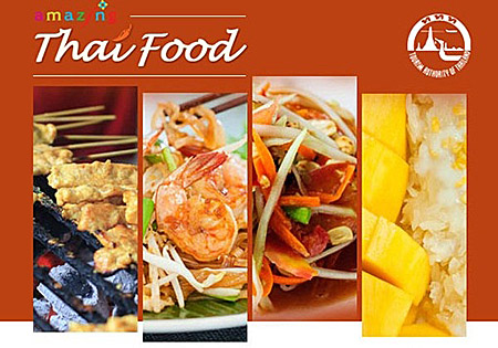 Thai Food Festival 2014 at CentralFestival Beach Pattaya from 4-6 July