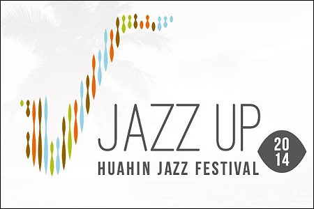 Hua Hin Jazz Festival is Confirmed for July 26th 2014