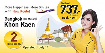 Nok Air to fly Bangkok-Khon Kaen from 1 July 2014