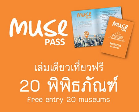 Twenty Museums in Bangkok for Only 199 Baht