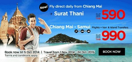 Fly Direct Between Chiang Mai and Surat Thani with AirAsia