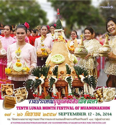 Festival of the Tenth Lunar Month in Nakhon Si Thammarat