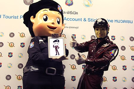 Thai Tourist Police Launch Official Line Account with Stickers