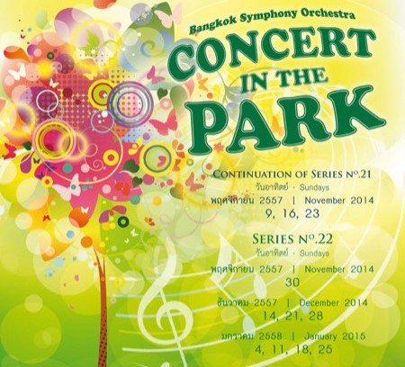 """The free weekly """"Concert in the Park"""" returns on 9 November 2014"""