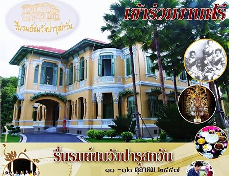 Open Day this Weekend at Parusakawan Palace in Bangkok