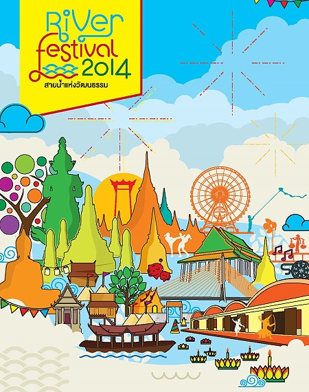 River Festival in Bangkok is from 1-6 November 2014