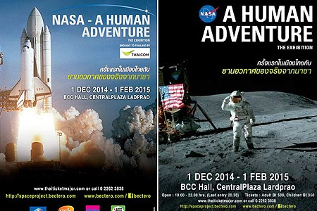 NASA Space Exhibition to be held in Bangkok from December 2014