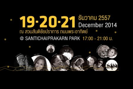 Bangkok Jazz Night by the River from 19-21 December 2014