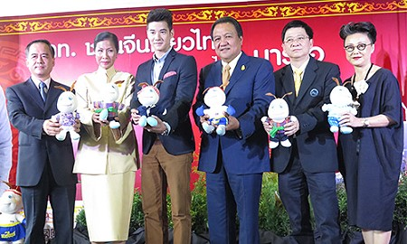 Mario Maurer to promote Thailand in China