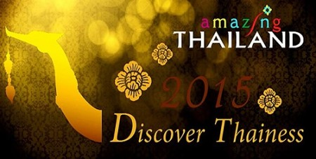 """Thailand to launch """"2015 Discover Thainess"""" campaign on 14 January"""