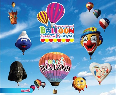 International Balloon Festival in Hat Yai 6-7 March