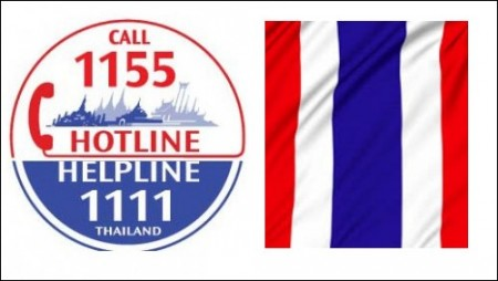 New 1111 Helpline for Foreigners in Thailand