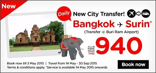 Fly'n'Ride with AirAsia from Bangkok to Surin via Buriram