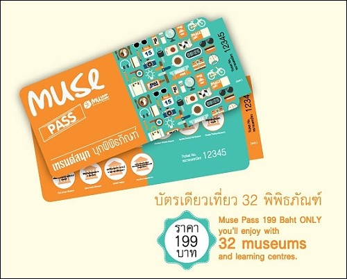 Visit 32 Museums in Bangkok and Thailand for only 199 Baht