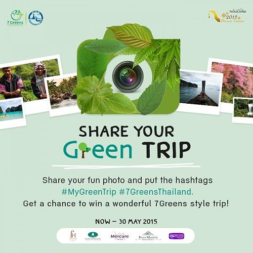 Share your GREEN trip to Win a Holiday