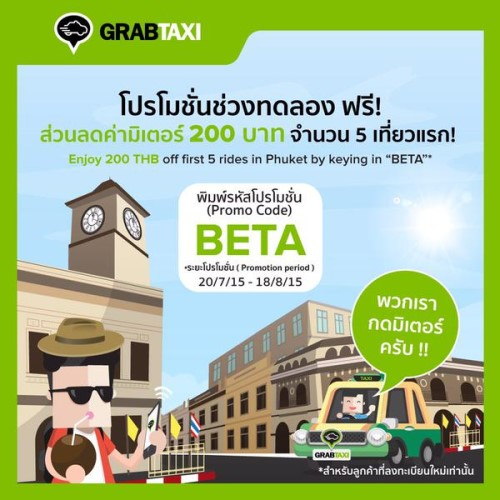 Grab Taxi Arrives in Phuket with Cheaper Fares