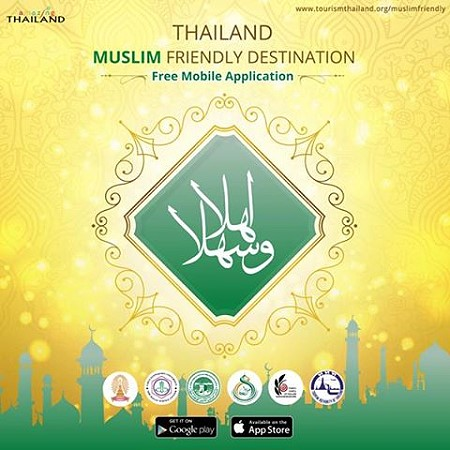 Thailand Launches Smartphone App for Muslims