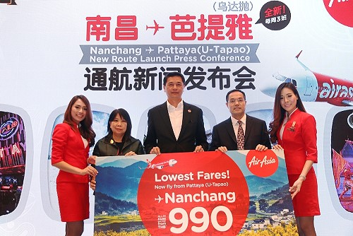 AirAsia to fly from Pattaya to China from 25th September