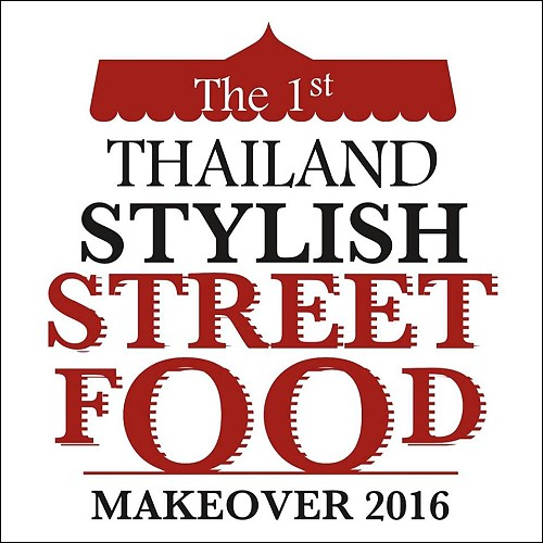 Street Food Festival at Centralworld from 26-28 February 2016