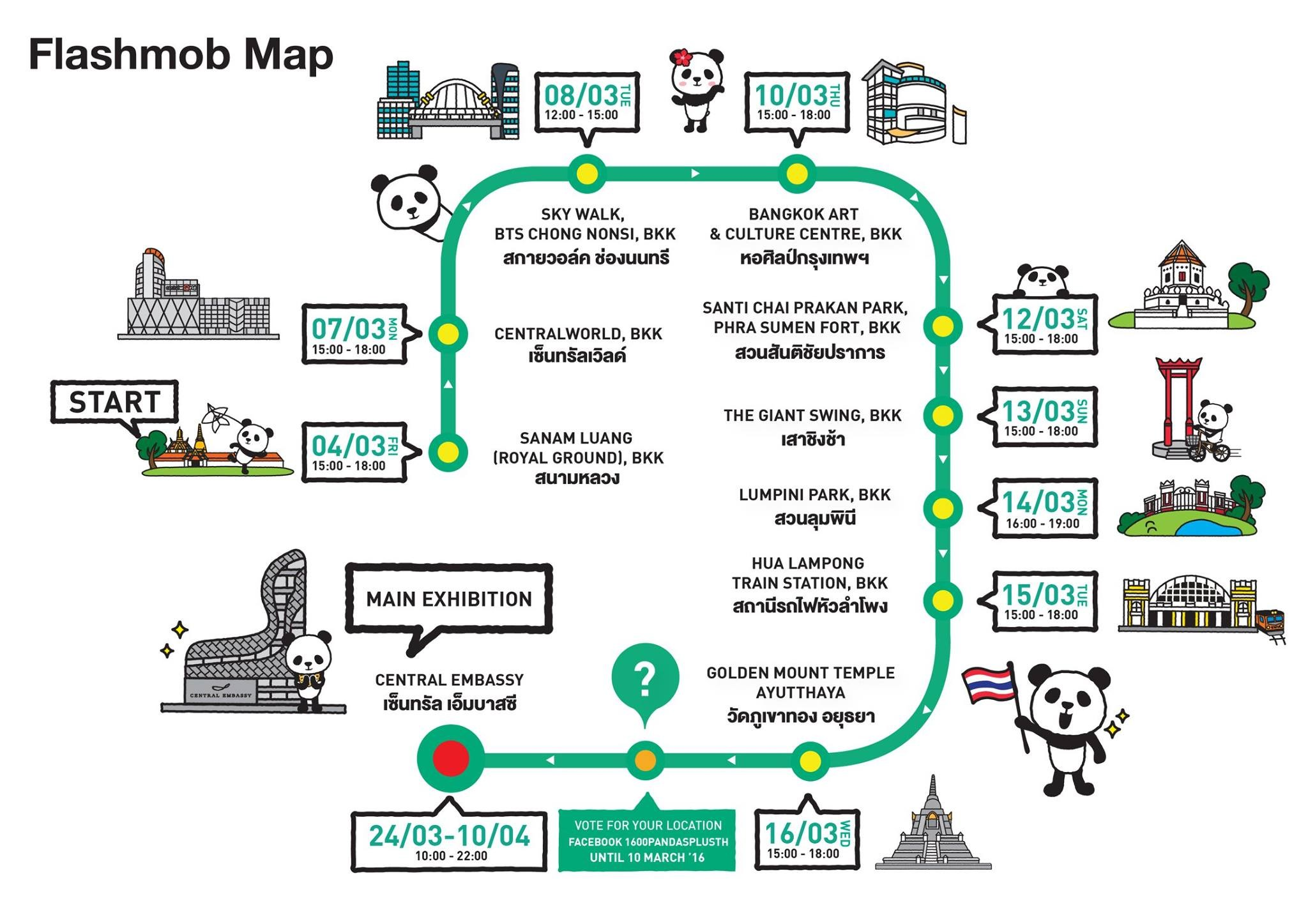 Festival: 1,600 Pandas in Bangkok during March and April - Map and Dates