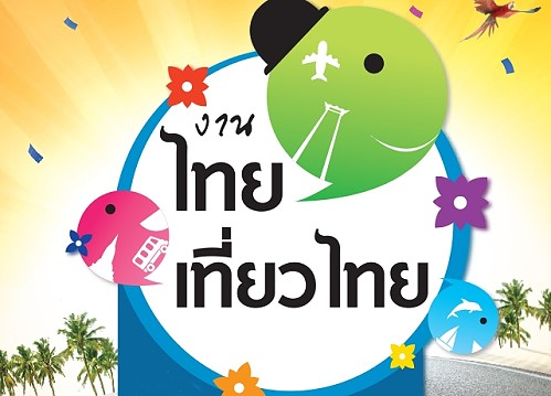 Tourism Fair for Eastern Thailand at QSNCC from 3-6 March 2016