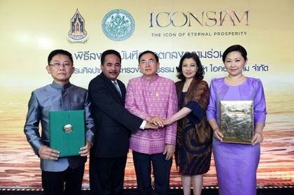 """ICONSIAM Heritage Museum"" to open in 2018"