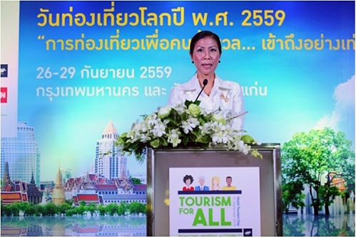 "Thailand to host ""World Tourism Day 2016"" from 26-29 September"