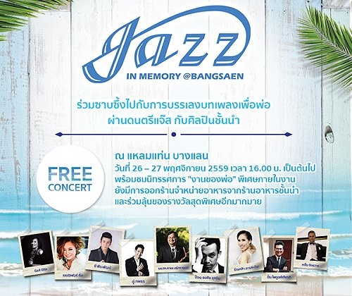 Thailand staging three Jazz concerts in memory of King Bhumibol