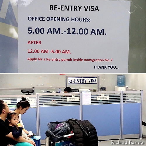 Where to get Re-Entry Permit at Suvarnabhumi Airport