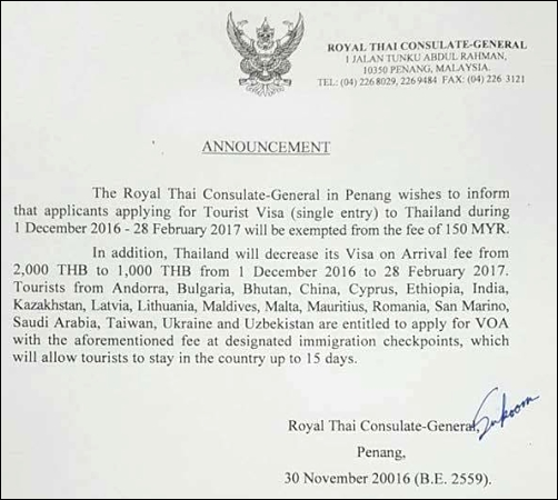 No Tourist Visa fees at Thai Embassies for everyone until 28 February 2017