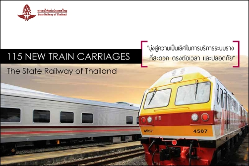 New overnight express train to Chiang Mai