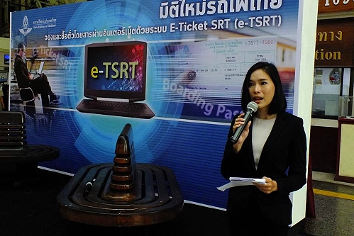 You can buy Thai train tickets online from 1 February