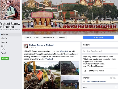 Latest updates on the Flood Situation in Thailand
