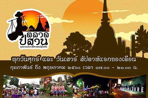 Sunset Food Festival at Sukhothai Historical Park