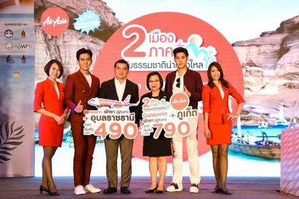 New Air Asia flights from Pattaya to Phuket and Ubon Ratchathani