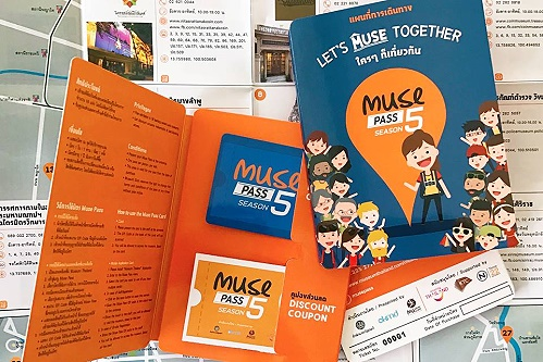 Visit 56 museums in Thailand for only 199 Baht with Muse Pass 5