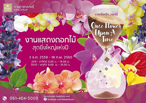 "The ""Once Flower Upon a Time Festival"" in Prachinburi"