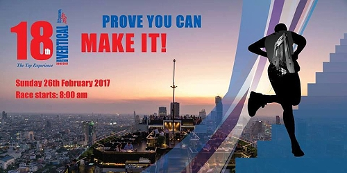 18th Bangkok Vertical Marathon 2017