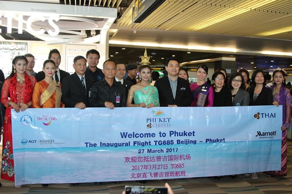 THAI launches four direct flights per week from Beijing to Phuket
