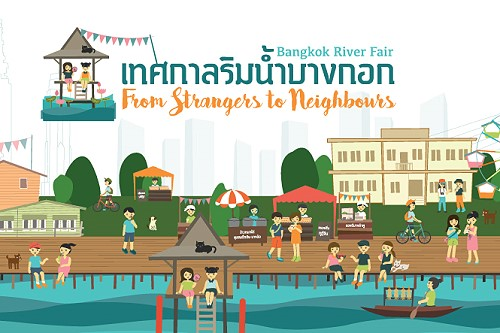 'Bangkok River Fair' on 5 August 2017