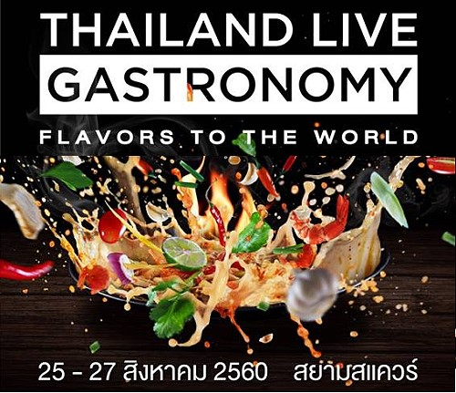 Thailand Live Gastronomy at Siam Square from 25-27 August 2017