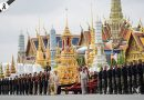 Information about the rehearsals for the royal funeral processions