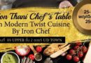 Udon Thani Chef's Table: Isan Modern Twist Cuisine from 25-26 November 2017