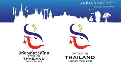 "New logo for ""Amazing Thailand Tourism Year 2018"" launched"