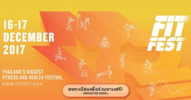 FitFest at Siam Paragon from 16-17 December 2017